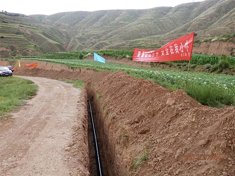 給水排水管道工程