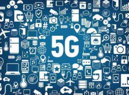 兰州电力金具厂家了解到即将来到的5G时代