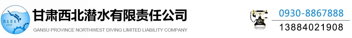 台灣科壘特模型設計工程公司