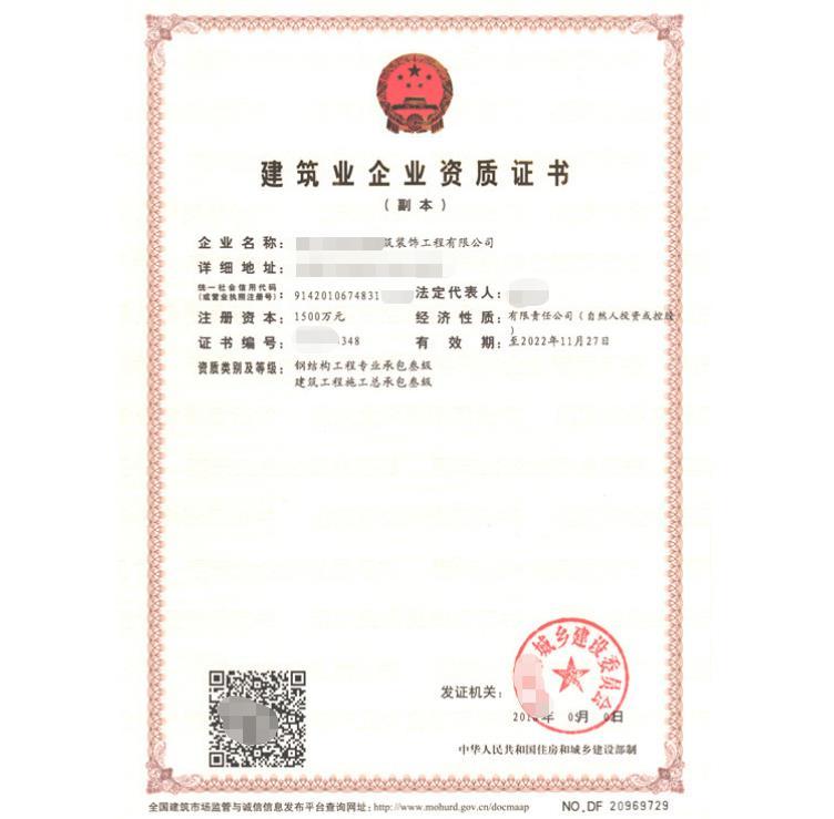 申请资质的工程业绩标准是什么样的?