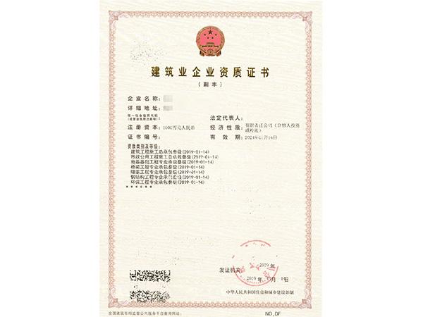 兰州资质代办公司分享:办理生产许可证提交材料