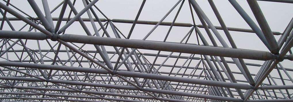 网架结构组成形式及内力分析