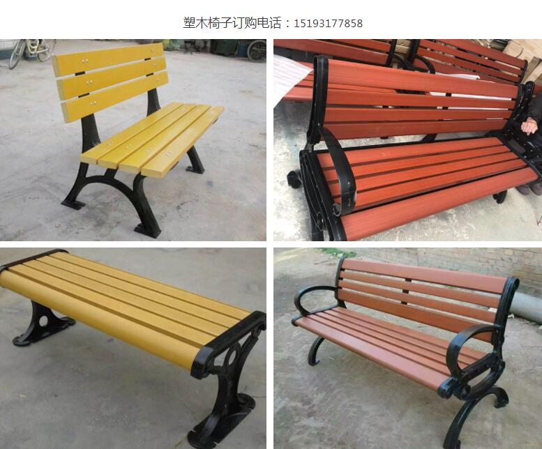 兰州塑木休闲椅子厂家