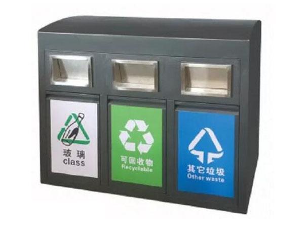 环卫分类垃圾桶