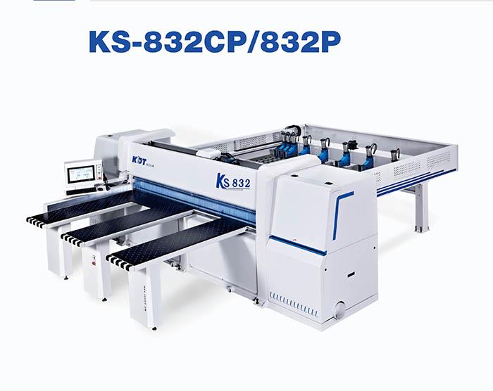数控裁板锯KS-832CP