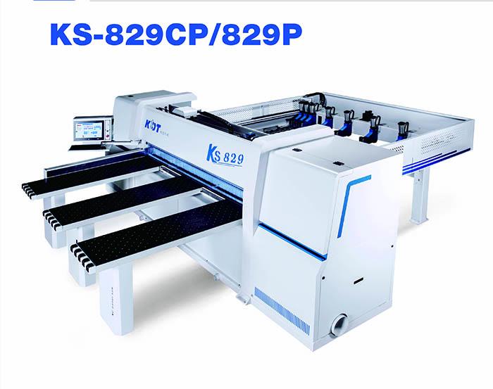 数控裁板锯KS-829CP