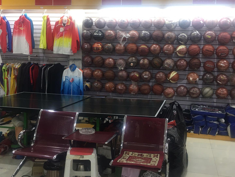体育用品专卖店