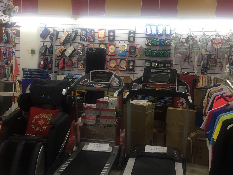 兰州体育器材专卖店