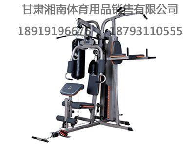 JX-1300三人综合训练器