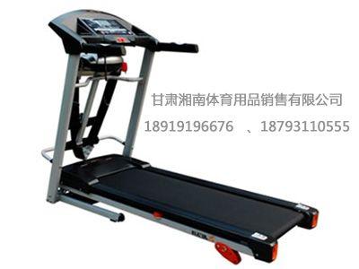 兰州家用跑步机推荐湘南体育用品器材店