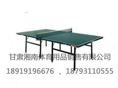 双鱼501加强型乒乓球桌