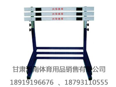 1151折叠跨栏架