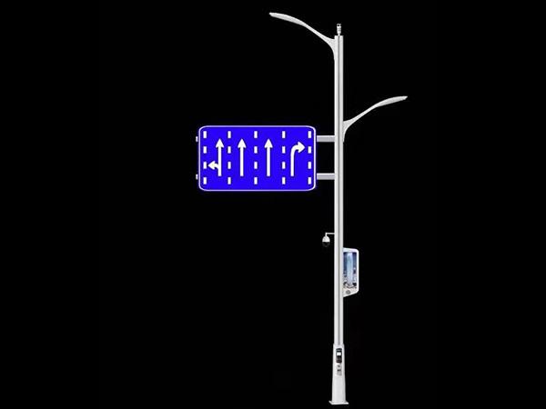 智慧路灯杆系统