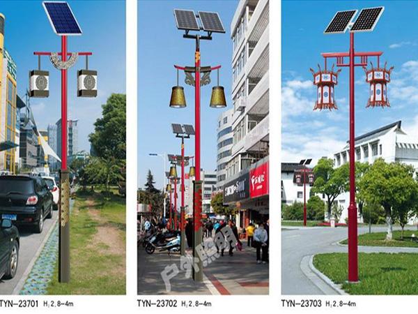 安装太阳能路灯厂家