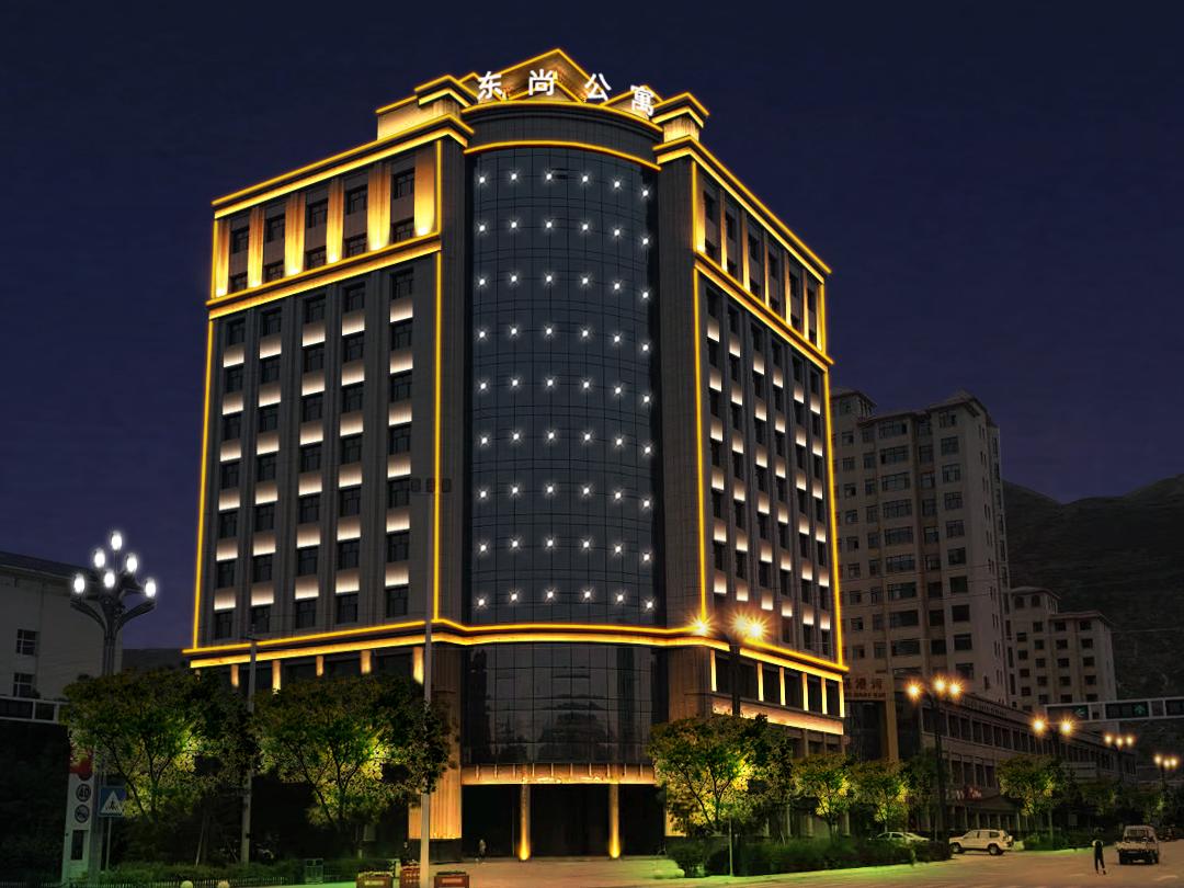 民和县东尚公寓