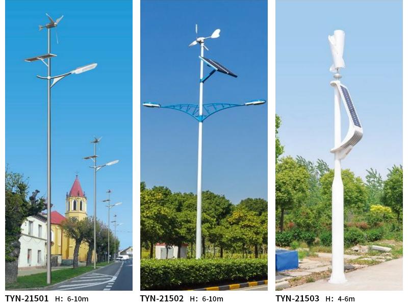 广场太阳能路灯