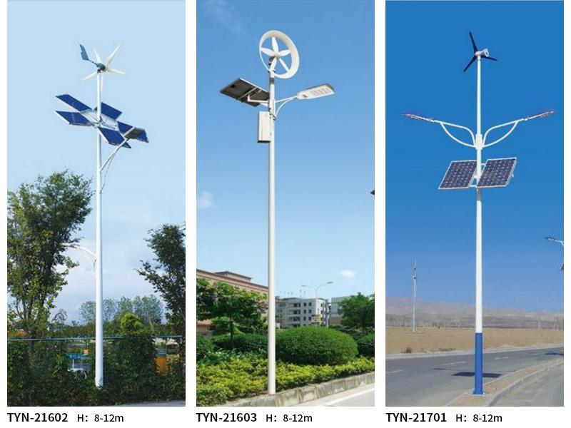 道路太阳能路灯安装