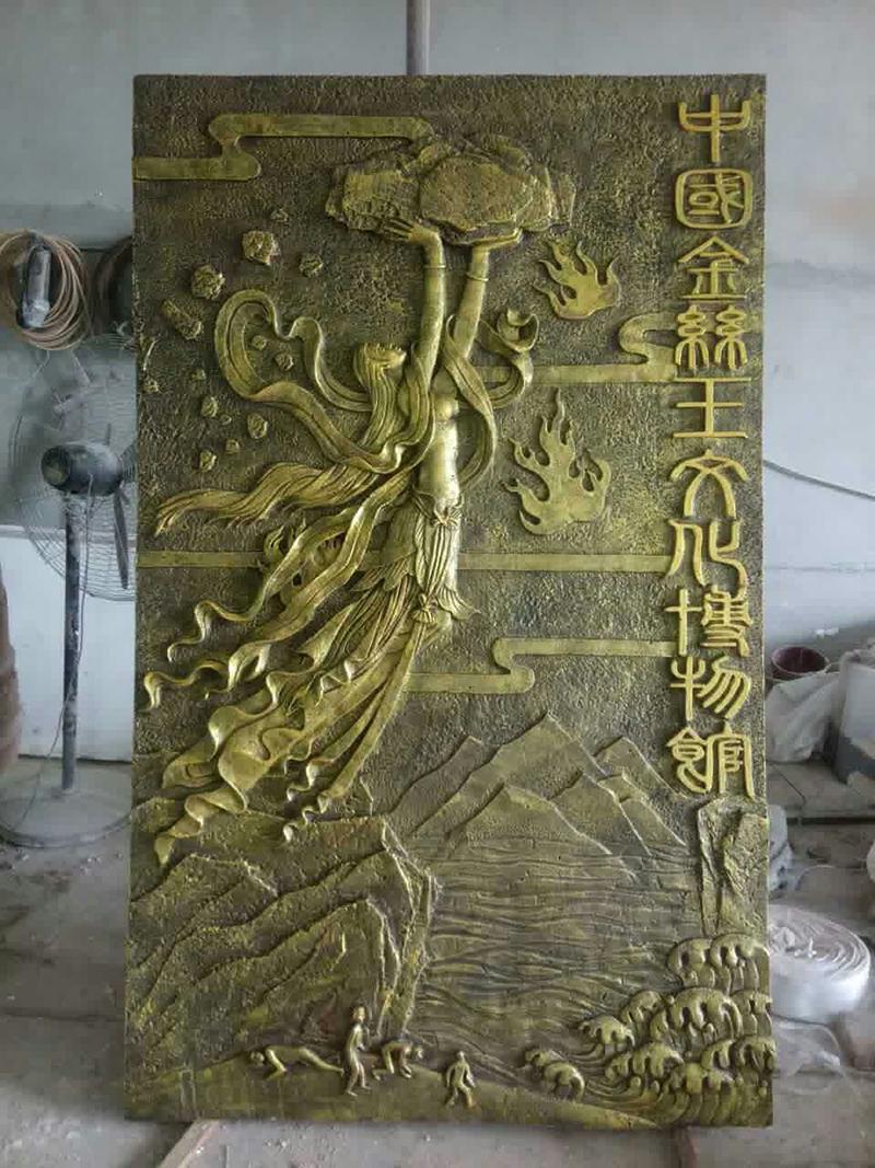 甘肃浮雕工艺品制作