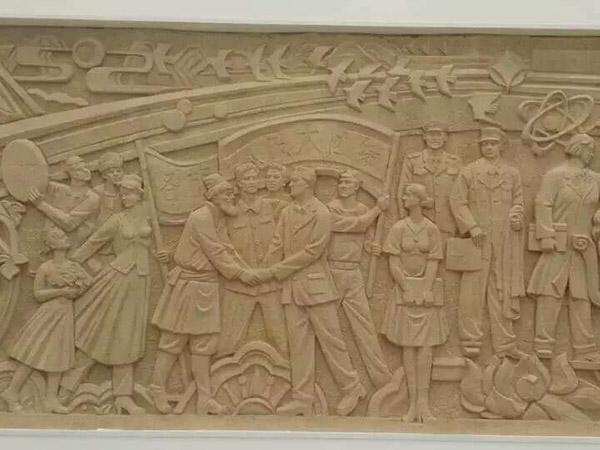 兰州砂岩浮雕壁画厂家