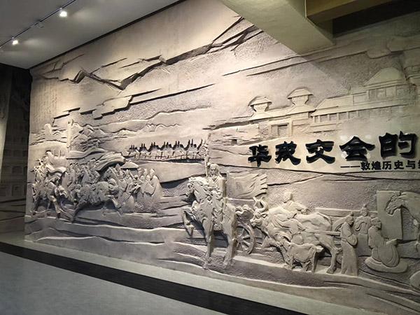 博物馆砂岩浮雕背景墙