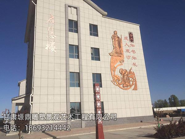 永昌校园文化墙浮雕制作