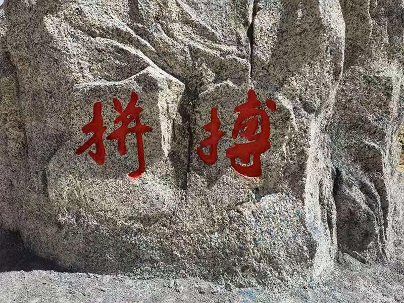 康乐县某小区假山设计订做塑石假山