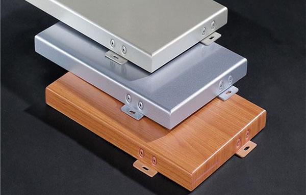 鋁單板幕墻