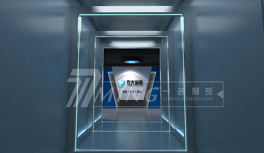 方大炭素現代企業展廳設計