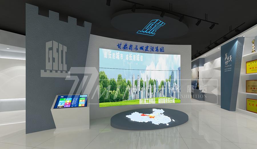 甘肅省長城建設集團企業展廳設計