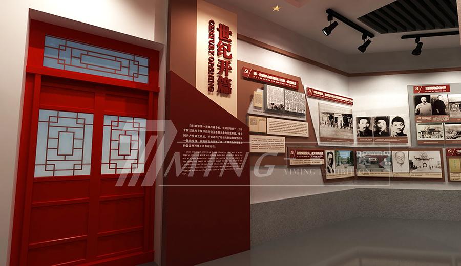 甘肅工委紀念館展廳設計(1)