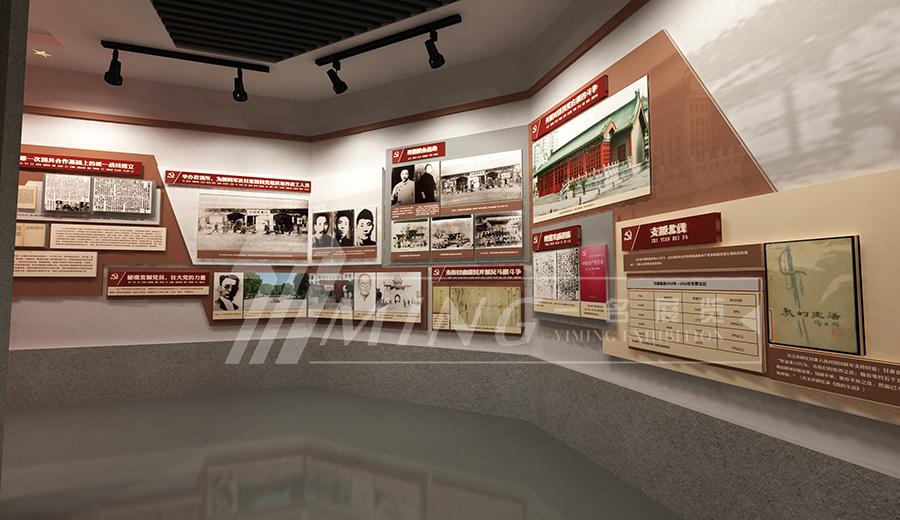 紀念館展廳設計(2)