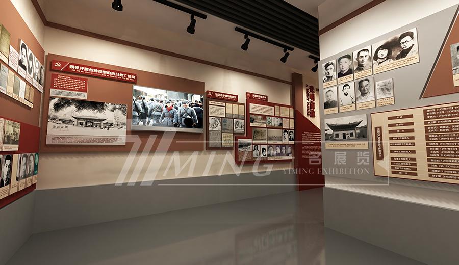 紀念館展廳設計(4)