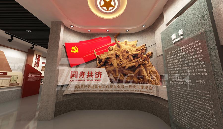 紀念館展廳設計(6)