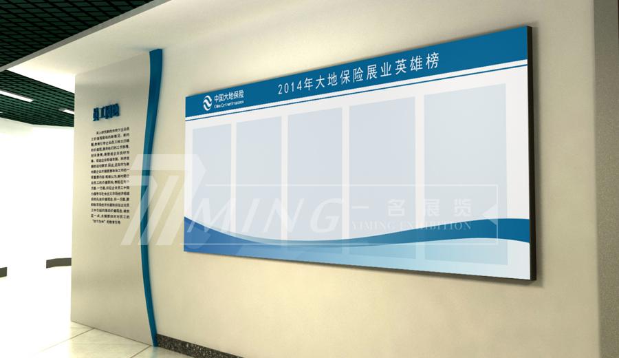 中國大地保險(2)