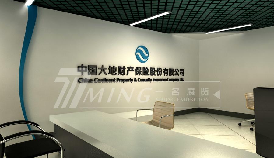 中國大地保險(3)