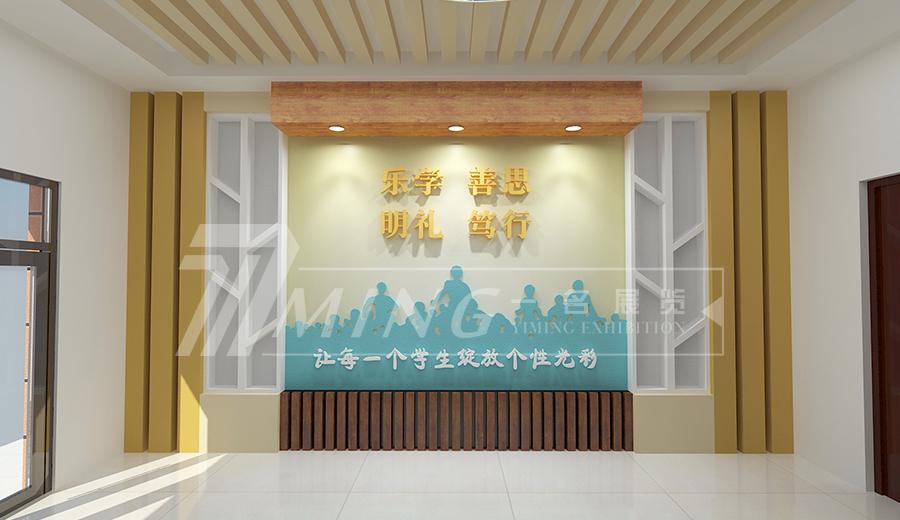 中國科學院蘭州分院小學(1)
