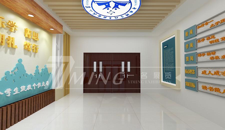 中國科學院蘭州分院小學(3)