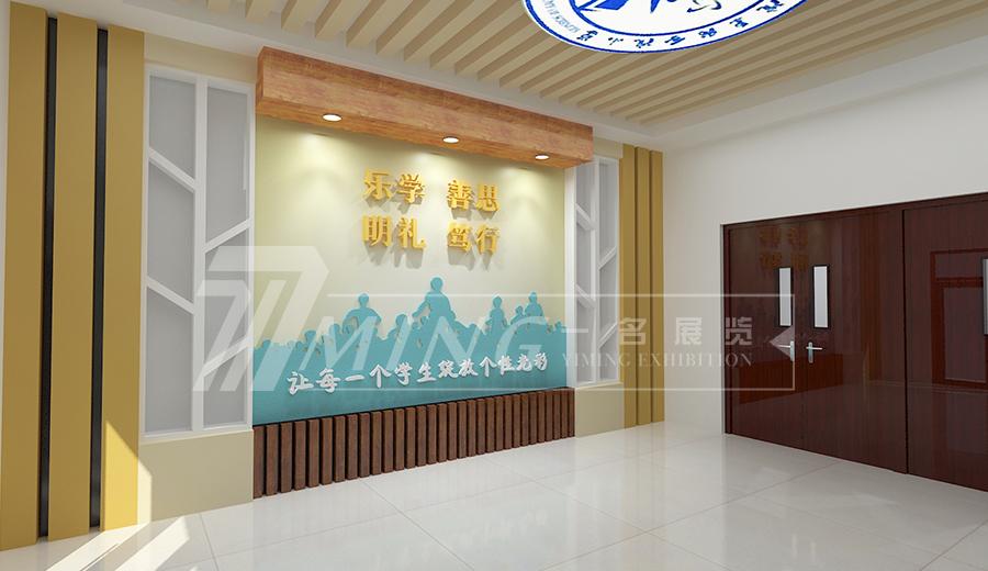 中國科學院蘭州分院小學(4)