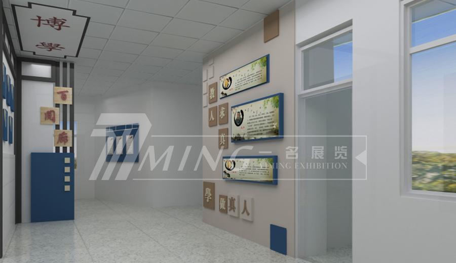 甘肅社會主義學院(2)