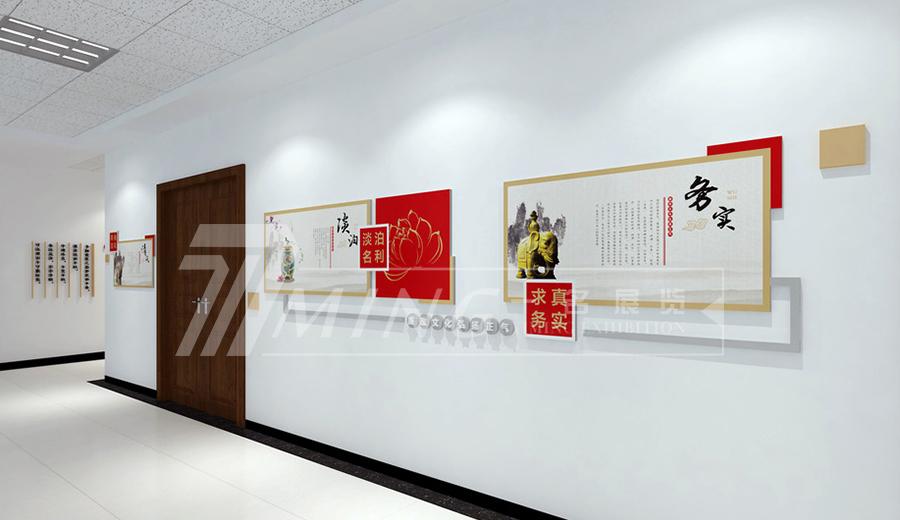 甘肅社會主義學院(3)