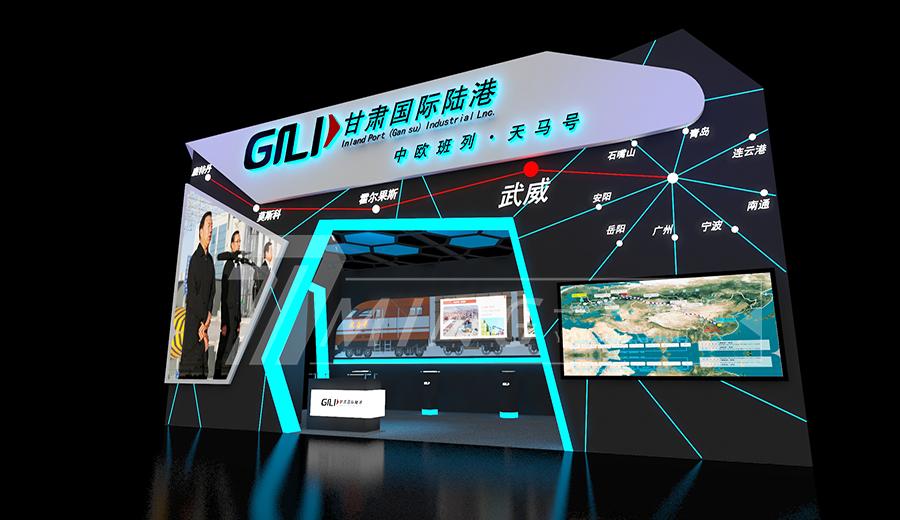甘肅國際陸港會展展覽(1)