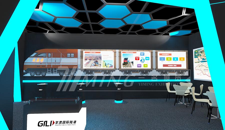 甘肅國際陸港會展展覽(5)