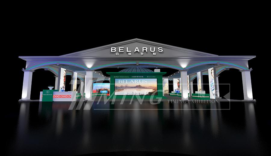 蘭洽會-白俄羅斯會展展覽