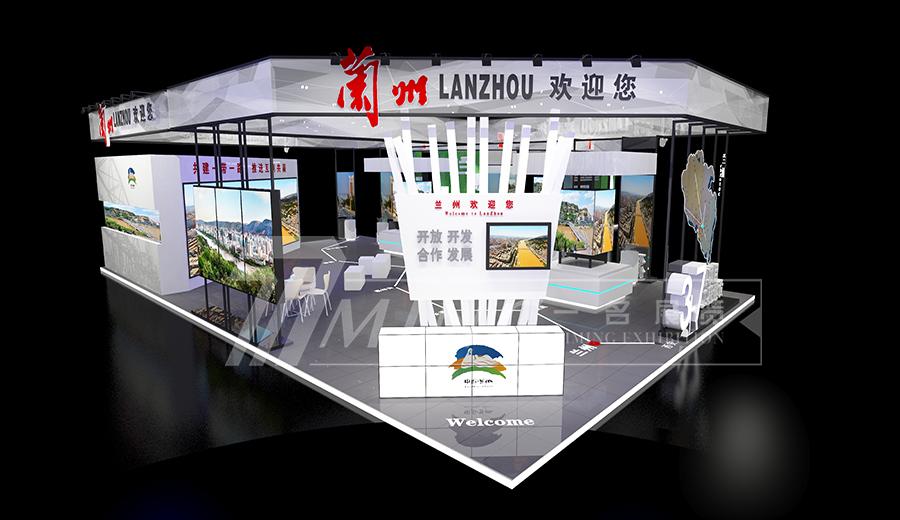 蘭洽會-蘭州館會展展覽(2)