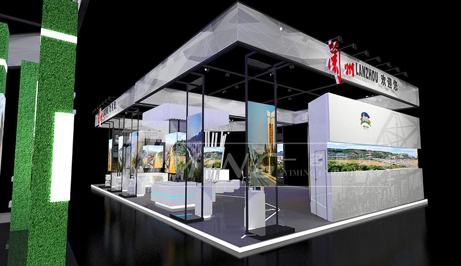 蘭洽會-蘭州館會展展覽(3)