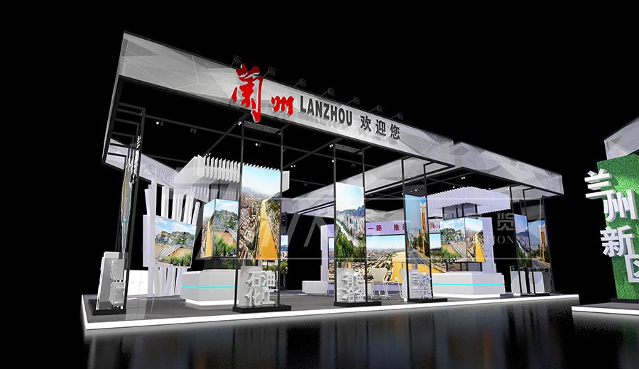 蘭洽會-蘭州館會展展覽(4)
