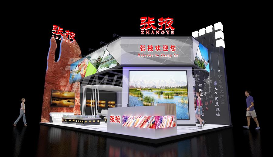 張掖會展展覽(1)