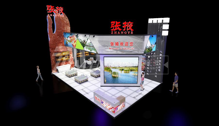 張掖會展展覽(4)