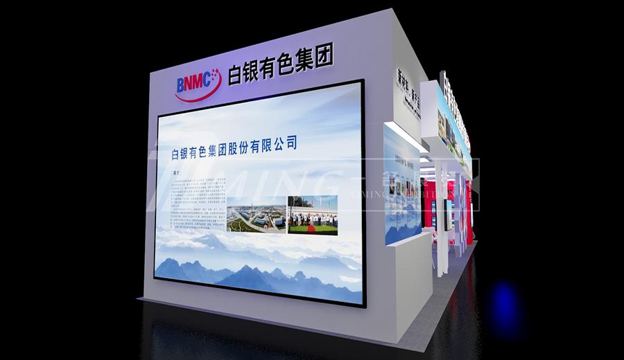 企業展廳設計策劃