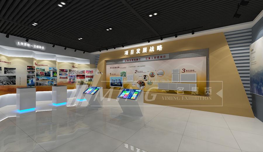 甘肅企業展廳規劃